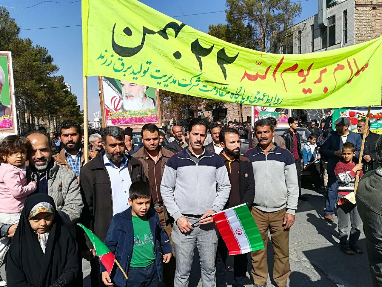 حضور پرسنل شرکت مدیریت تولید برق زرند در راهپیمایی 22 بهمن