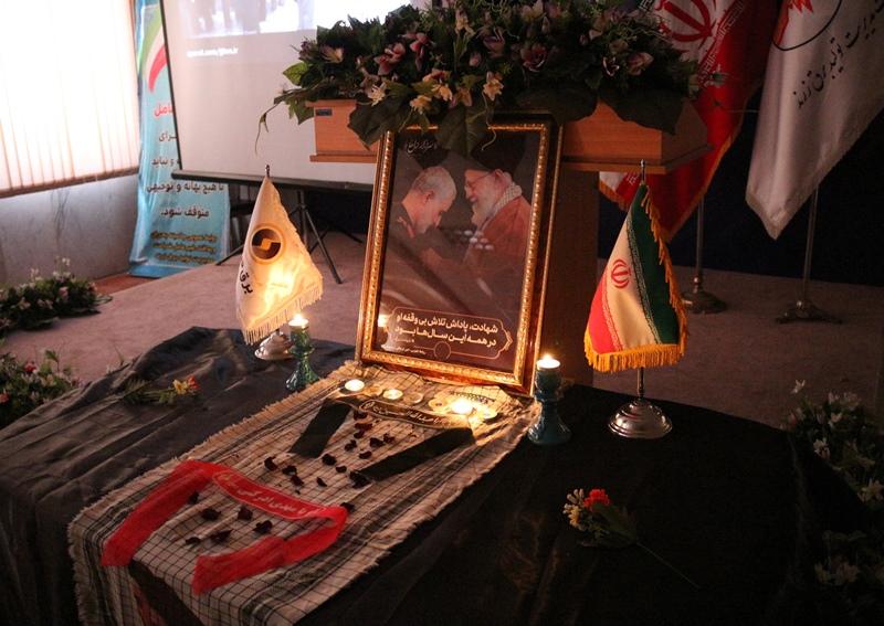 برگزاری مراسم گرامیداشت سپهبد شهید حاج قاسم سلیمانی در نیروگاه زرند
